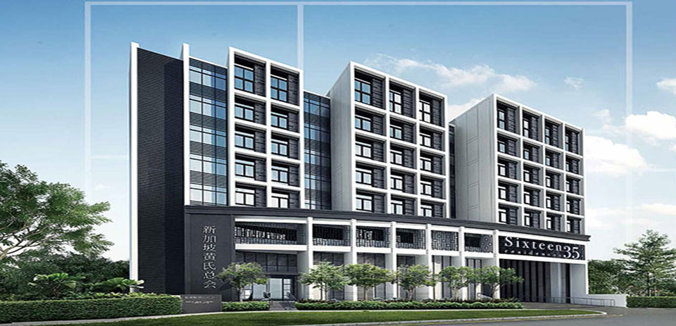 Preview of Sixteen 35 Residences